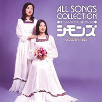 pj-all-song-collection.jpg
