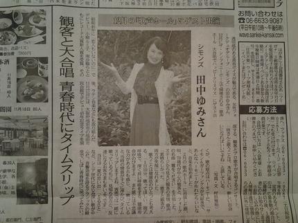 20161016_222800.jpg