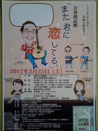 20161222_100025.jpg