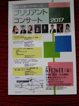 IMG_20170503_084657.jpg