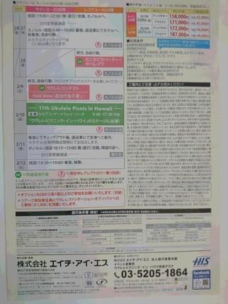 DSC_1394.JPG
